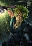 Cloud Strife by ShinRyuShou