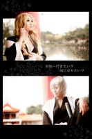 Bleach: No Heart Without You by Astellecia