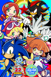 Sonic and Puyo Puyo 22nd Anniversary wallpaper by SM8121