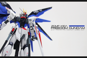 Freedom Gundam by iludov
