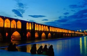 Esfahan by hilmimurat