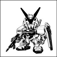 gundam by antz81
