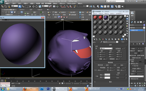 Koffing in process by Alma1129