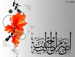 arabic calligraphy by waldhay