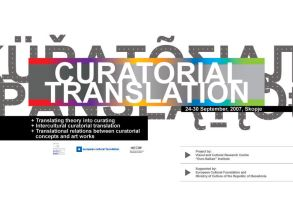 Curatorial Translations by FlavrSavr
