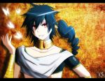 Judal by DC-san