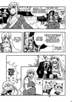 Fairy Tail Doujinshi Love Affairs Pg4 by Karola2712