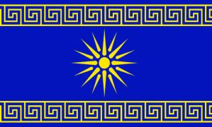 Macedonian Flag with Meander by Hellenicfighter