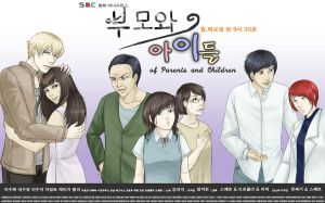 K-drama Promotional Poster by waterpieces