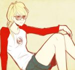 fem dave by loonytwin