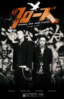 Crows Zero Poster by peejaygraphics