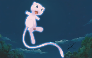 Mew by Exede