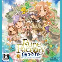 OST Rune Factory Oceans The Complete Soundtrack by MelodyCrystel