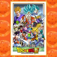 Dragon Ball Super Poster by logancarroll