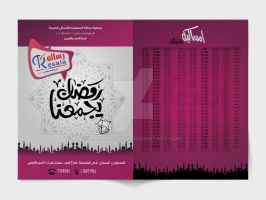 ramadan poster by ElsharQawy