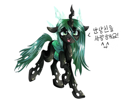 Chrysalis kawaii desu ne~ by dream--chan