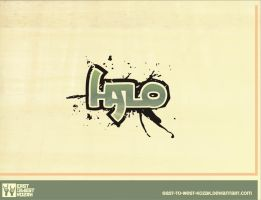 Halo - logotype design by East-to-West-Kozak