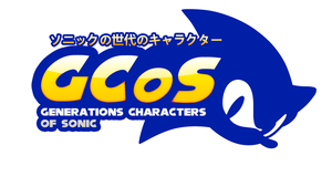 Generations Characters Of Sonic logo concept by vsyiio2010