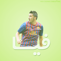 Arabic Name 4 Villa by w6n3oshaq