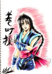 Misao Makimachi colored (REMAKE) by Penzoom