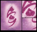 Mouhammad Rasoulollah by m-maher