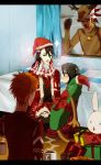 Merry Wakame Christmas by lutherum