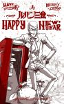 Lupin New Year Refrigerator Jpg by handesigner
