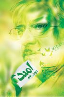 Dolat Omid by isfahangraphic