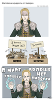 DA 2: The Wisdom from the Anders by Adelaiy