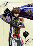 Updated King of Spades Suzaku by Unforgivenroini
