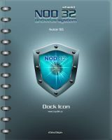 NOD32 Shield by SG3000