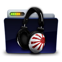 Music Folder Icon by zeaig