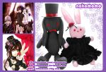 Yuki's Bunnies - Vampire Knight by nokomomo