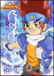 Metal Fight Beyblade - Ginga by Dark-Angel15-2010