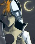 bleach : arrancar ichigo by esuri