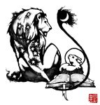 The Lion and the Lamb by Farshore