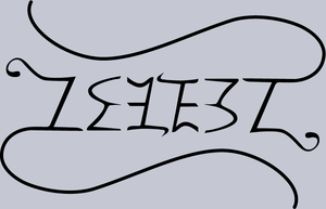 Ambigram of 'Zelest' by Zelest