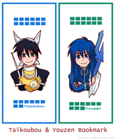 YouBou Bookmark by Sacchii