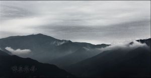 Misty Mountain Tops by BFGL