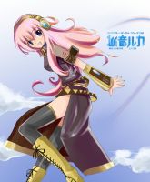 Vocaloid Luka by nz13590