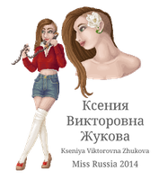 Miss Russia 2014 by Breebles