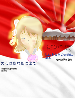 A pray for Japan by nerugirlvocloaid91