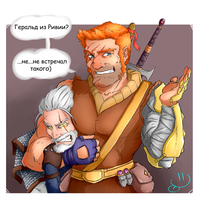 another witcher) by Ifritus