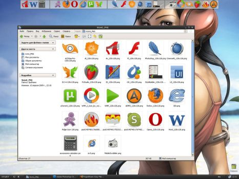 several icons Tango by vicing