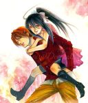 This Is Love by Ecthelian