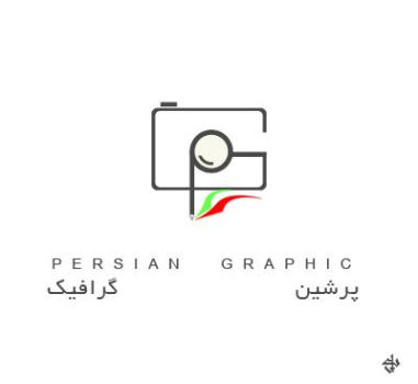 Persian Graphic by polbadman