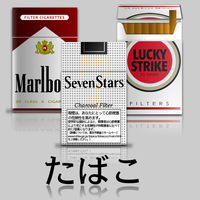Icons -Cigarettes- mac and win by sarumonera