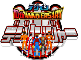 10th Anniversary Digirangers by kram-elbog