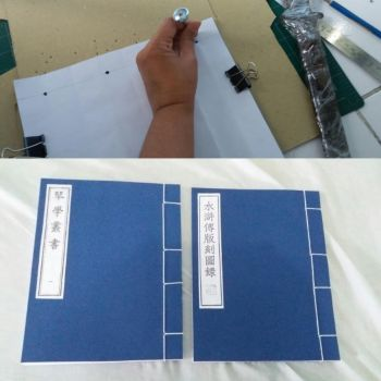 How to binding ancient chinese book by seawaterwitch