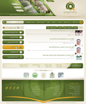 Quwayiyah university website by AL-BATAL